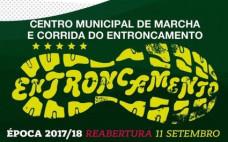 Centro Municipal de Marcha e Corrida . Inscrições época 2017/2018