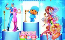 Espetáculo Infantil Heróis da TV . Concurso de Talentos