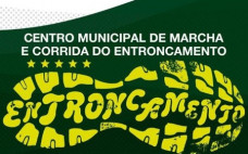 CMMC - nova época / mais desporto