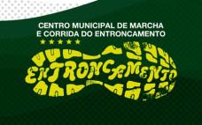 Centro Municipal de Marcha e Corrida | Época 2018/2019