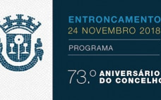 73º Aniversário do Concelho do Entroncamento - Programa Comemorativo