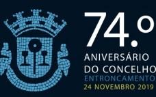 74º Aniversário do Concelho do Entroncamento