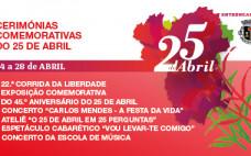 Comemorações do 45º Aniversário do 25 de abril de 1974