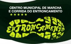 Centro Municipal de  Marcha e Corrida   ÉPOCA 2020/2021